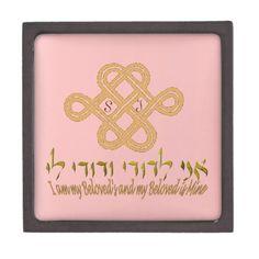 Pink Jewish love knot gift box