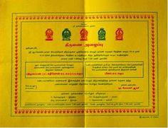 The 12 best wedding invitation design images on pinterest indian indian style invitation design sample tamil nadu spacial stopboris Gallery