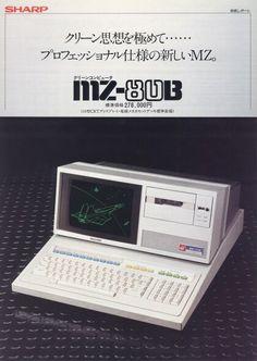 My first PC: Sharp MZ-80B (1981)