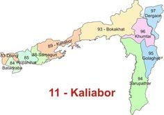 Kaliabor Assam Parliamentary Constituency 2014, Kaliabor Lok sabha Constituency Details, Political News Kaliabor, Assam Lok Sabha Elections 2014 News Updates, Assam Parliamentary Constituency details 2014, Kaliabor MP, Issues Political Analysis 2014 #loksabha2014 #indiaelections #Elections2014 #LokSabhaelections #LSPolls2014 #GeneralElection #Assemblyelections2014