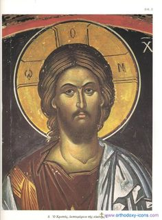 The traditional Orthodox Iconography of the Eastern Church is characterized by the Byzantine style of art from the period of the Cappadocian Fathers. Orthodox Catholic, Orthodox Christianity, Byzantine Icons, Byzantine Art, Religious Icons, Religious Art, Pictures Of Jesus Christ, Russian Icons, Best Icons