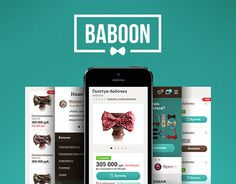 Baboon is a Russian manufacturer of handmade accessories such as bow ties, pocket squares, suspenders and other high-quality fashion products. The main goal of this project is to create responsive e-commerce website and to increase brand rloyalty.