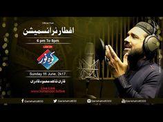 Full Hazari by QARI SHAHID MEHMOOD on KOHENOOR TV IFTAAR TRANSMISSION 11...