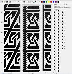 529d6fa1602c1c5a84d50e7a63c32b6b.jpg (707×736)