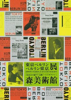 Japanese Exhibition Poster: Tokyo Berlin. Good... | Gurafiku: Japanese Graphic Design