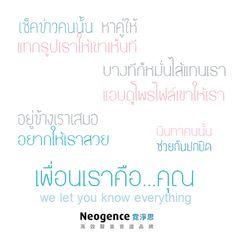 Friends, NeogenceThailand