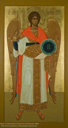 Архангел Михаил Religious Icons, Religious Art, Saint Gabriel, Roman Church, Archangel Gabriel, Best Icons, Byzantine Art, Children's Picture Books, Guardian Angels