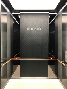 CASTLE elevator - -LOTTE CASTLE elevator - - Residential lobby on Behance The elevator entrance is in the shopping mall Photo Elevator Lobby Design, New York Buildings, Glass Elevator, Lift Design, Building Signs, Mission Oak, Travertine Floors, Wood Cladding, Lifted Cars
