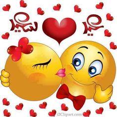 Animated Kiss Smiley <b>animated kiss emoticons</b> displaying gallery images for <b></b> Smiley Emoji, Love Smiley, Emoji Love, New Year's Kiss, Emoticon Faces, Smiley Faces, Funny Emoticons, Emoticons Text, Symbols Emoticons