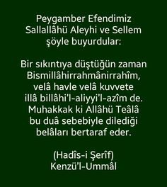Vuslat Leyla Love In Islam, Pray, Facts, Words, Prepping, Islam Love, Horse, Knowledge