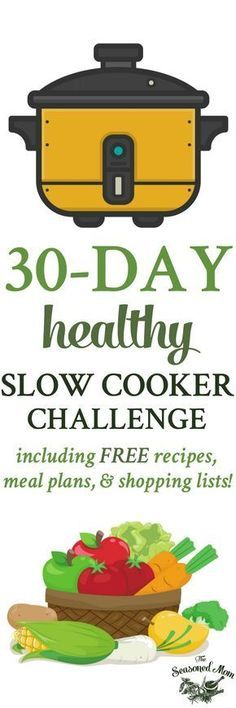 This 30-Day Healthy Slow Cooker Challenge has all of the resources that you need to make healthy and easy dinners each night -- including FREE recipes, meal plans, and shopping lists!