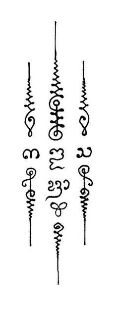 Tattoo Back Shoulder Angelina Jolie 23 Ideas Tatouage Yantra, Yantra Tattoo, Sak Yant Tattoo, Symbol Tattoos, Cross Tattoos, Body Art Tattoos, New Tattoos, Tattoos For Guys, Maori Tattoos