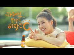 수지 Suzy 광동제약 비타500 여름편 - 착한여름Song (극장용_2014) Vita500 CF Nice Summer Song