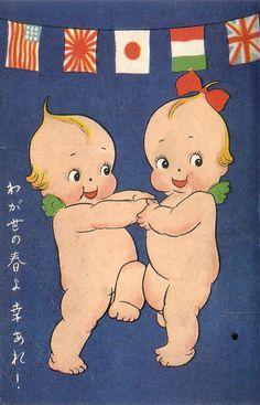 vintage everyday: Cute antique Japanese postcards
