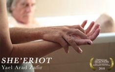 SHE'ERIOT by Yael Arad Zafir ||| Israel ||| Student Film