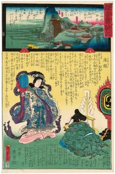 Utagawa Kunisada II: Hôun-ji at Mount Zuiryû in Fukaya, No. 30 of the Chichibu Pilgrimage Route (Chichibu junrei sanjûban Fukaya Zuiryûzan Hôun-ji): The Story of the Chinese Mirror (Kara no kagami), from the series Miracles of Kannon (Kannon reigenki) - Museum of Fine Arts