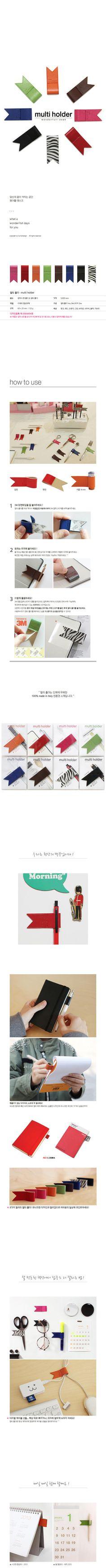 Full - Leather Pen & Book Mark/Label
