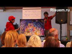Павел Сивков 17 06 17г  Как зарабатывать на рисовании - YouTube