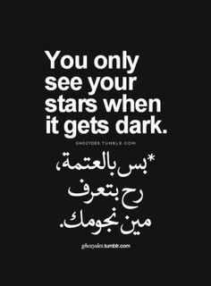 |Arabic Quotes : اقتباسات|