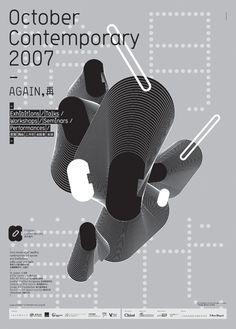 october contemporary 2007