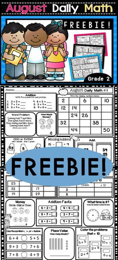 FREEBIE!! August Daily Math ~ This set has 10 worksheets that follow the same style and layout as my other months. Each month concentrates on specific skills that spiral throughout the month and (month to month).