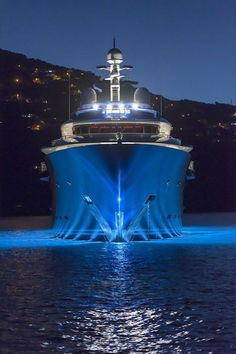 Superyacht of the week: The 85 metre Solandge