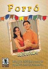 Compre agora DVD Didático Forró. http://www.pluhma.com/loja/videos.dvd