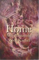 Uvi Poznansky: This one will leave you in contemplative thought