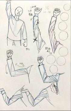 Cartoon Drawing Tips for Kids Drawing Reference Poses, Drawing Skills, Drawing Poses, Drawing Techniques, Drawing Tips, Drawing Sketches, Drawings, Body Drawing, Anatomy Drawing