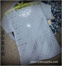 Белая блуза крючком с диагональным узором. Вяжем крючком филейный топ | Я Хозяйка