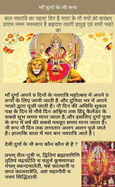 Navratri Images, Shiva Shakti, Paths