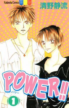 POWER!!,清野靜流繪。主角:相澤香、惠庭千晴。