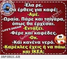 Funny Greek Quotes, Funny Jokes, Funny Pictures, Memes, Dreams, Minions, Humor, Laughing, Quotes