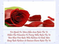 Love SMS In Hindi Messages English In Urdu In Marathi Images
