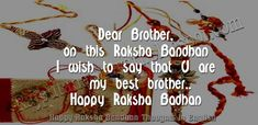 Best Raksha Bandhan Thoughts English : Read And Share Collection Of Great Thoughts About Raksha Bandhan in English. Poem On Raksha Bandhan, Raksha Bandhan Messages, Raksha Bandhan Photos, Raksha Bandhan Cards, Happy Raksha Bandhan Images, Happy Raksha Bandhan Status, Happy Raksha Bandhan Wishes, Raksha Bandhan Greetings, Happy Rakhi Images