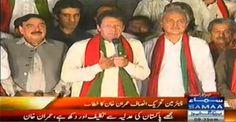 Imran Khan Speech In Azadi March 12th September 2014
