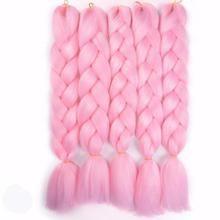 TOMO 2 3 Ombre Kanekalon Jumbo Braids Hair Extensions Synthetic Crochet Braiding Hair Bulk 1 packs/Lot Items per Package: 1 strands/packCol Curly Crochet Braids, Curly Hair Braids, Crochet Braid Styles, Curly Hair Styles, Crochet Hair, Tousled Hair, Tree Braids Hairstyles, Braided Bun Hairstyles, Fun Hairstyles