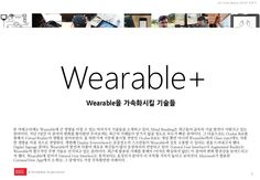Ux trend report 2014 wearable+ by Kim Taesook via slideshare