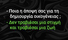 Greek Quotes, True Words, Funny, Jokes, Humor, Funny Parenting, Hilarious, Shut Up Quotes, Quote