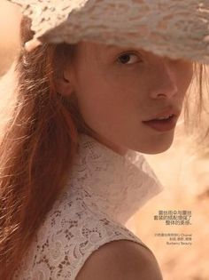 Meadow (Vogue China)