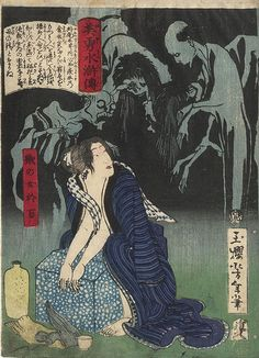 "Ghosts & Spirit houses? ☸️ Hungry Shades/Ghosts (Peta), (peta loka) Ghosts and unhappy spirits wander hopelessly about this realm, searching in vain for sensual fulfillment. Shizunome Ohyaku and Four Hungry Ghosts"", 1866 by Yoshitoshi (1839 - 1892); Japanese woodblock print"