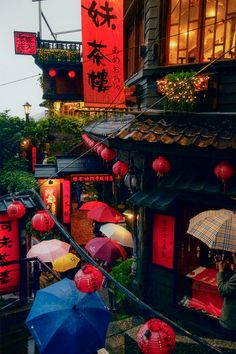 Rainy Day, Taiwan.  What a great place to visit!