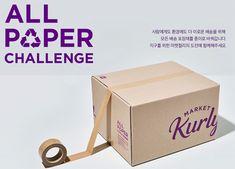 Box Packaging, Packaging Design, Branding Design, Shipping Boxes, Shipping Wine, Make Design, Box Design, Small Business Solutions, Shipping Packaging