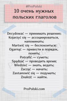 Poland Language, Learn Polish, Russian Lessons, Learn Turkish Language, Poland Travel, Grammar, Education, Learning, Languages