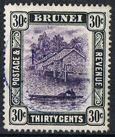 Brunei Stamp 1904 30c Violet and Black SG31 F.U