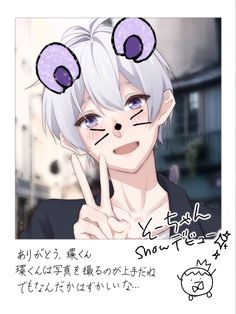 Re:vale and Trigger fan art. my art so I will give a… # De Todo # amreading # books # wattpad Cute Anime Boy, Anime Art Girl, Anime Guys, Attack On Titan Eren, Kawaii, Love Games, Handsome Anime, Darling In The Franxx, Manga Drawing