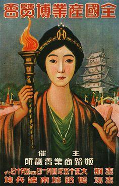 Antiguo afiche Japonés