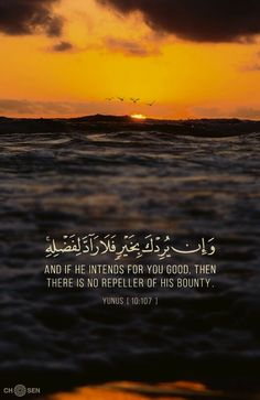 If Allah intends for you good, nothing can change it! Islamic Qoutes, Islamic Inspirational Quotes, Muslim Quotes, Religious Quotes, Hindi Quotes, Beautiful Quran Quotes, Beautiful Names Of Allah, Arabic Love Quotes, Quran Arabic