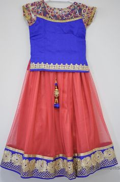 Custom Order SALE 25% DISCOUNT Kids Pinkish Red by LaxmiFashions
