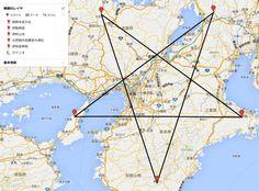 """ぽず 二次元 .-.さんはTwitterを使っています: """"伊勢神宮・熊野本宮・伊吹山・外宮豊受大神社・伊弉諾神宮繋いだら、ほんとだ五芒星。どの地も平安時代以前からあるから、ずっと都だった奈良を護るためなんだろうなぁ。って思ったけど、どうやって測量したのよ。 http://t.co/RNk6WxWoks"""""""